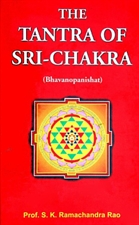 Picture of The Tantra of Sri Chakra - English Book