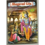 Picture of Bhagavad Gita