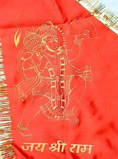 Picture of LORD HANUMAN TRIANGULAR PRAYER FLAGS - SET OF 11 FLAGS