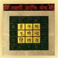 Picture of Laxmi Parapti Yantra