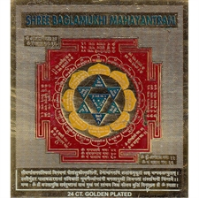 Picture of Shri Baglamukhi Yantra