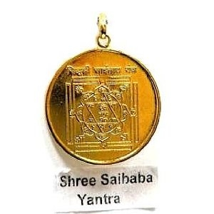 Picture of 24 K Gold Plated Shree Saibaba Yantra Religious Pendant