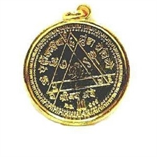Picture of 24 K Gold Plated Shree Durga Yantra Religious Pendant