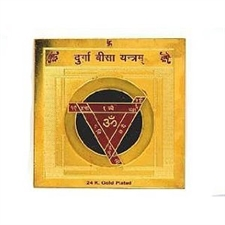 Picture of 24 K. Gold Plated Durga Bisa Yantra