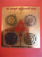 Picture of  SHRI SAMPOORNA MAHA LAXMI YANTRA ASHTADHATU 24 CT GOLD PLATED YANTRAM