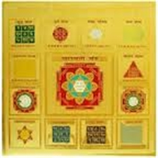 Picture of Sri Sampurna Vidhyadayak (Education)Yantra Gold Plated
